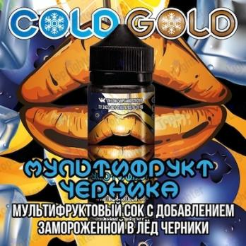 ColdGold Мультифрут Черника 120мл (3мг)