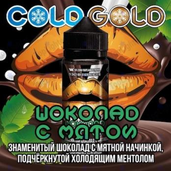 ColdGold Шоколад с мятой 120мл (3мг)